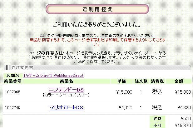 d0021486_158233.jpg