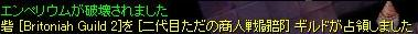 e0025187_101448.jpg