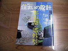 c0039501_1242971.jpg