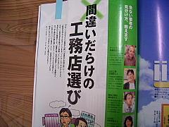c0039501_1244197.jpg