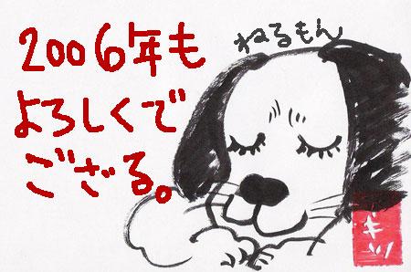 c0049301_154432.jpg