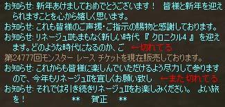 c0012810_11105494.jpg