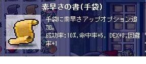 f0033313_2025922.jpg