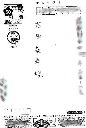 b0061320_1648566.jpg