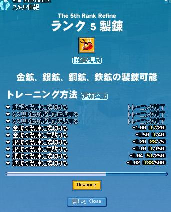 e0066526_2365247.jpg