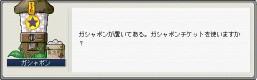 b0069938_18565448.jpg
