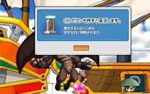 b0069938_2004195.jpg