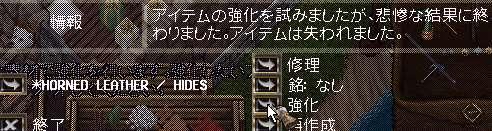 c0047143_10412572.jpg
