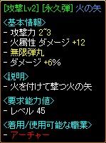 f0028549_16126100.jpg