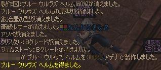 e0059153_212346100.jpg