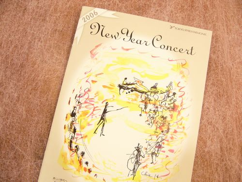 Bunkamuraオーチャードホール  New Year Concert_a0053662_23321962.jpg