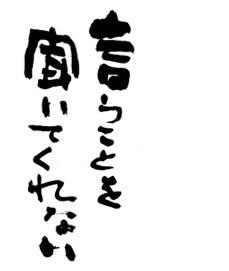 f0024090_0372615.jpg