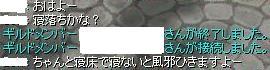 f0009297_2143865.jpg