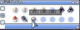e0076602_23275010.jpg