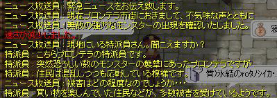 f0032808_12235941.jpg