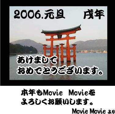 b0012010_10335742.jpg