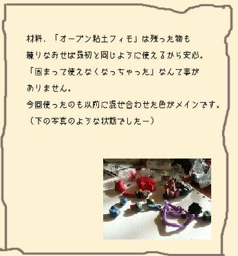 c0067118_19582432.jpg
