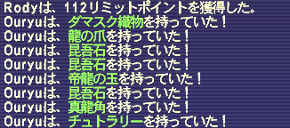 c0014922_18503794.jpg