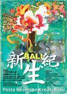 『 BALI 新生紀 』 ―バリを愛する者から生まれるもの―_a0054926_21302375.jpg