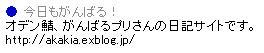 f0000226_16473648.jpg