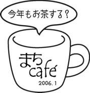 e0080529_15552990.jpg