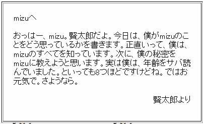 f0028431_2255479.jpg