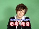 ExA-TV#13配信中 ゲストは市来光弘さん_e0025035_23373846.jpg