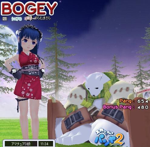 b0064444_221859.jpg
