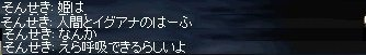e0058448_19332366.jpg