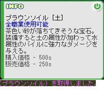 f0013653_048334.jpg