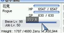 f0034258_15493522.jpg