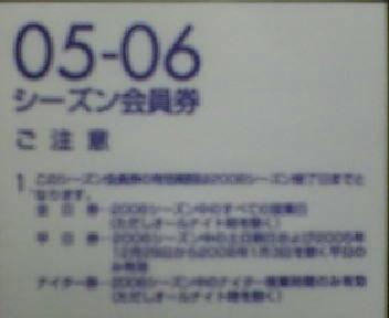 e0092960_2219962.jpg