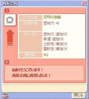 c0060262_751639.jpg