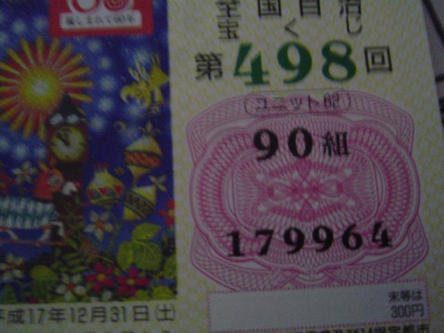 b0024266_1614826.jpg