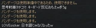 e0024171_4171332.jpg