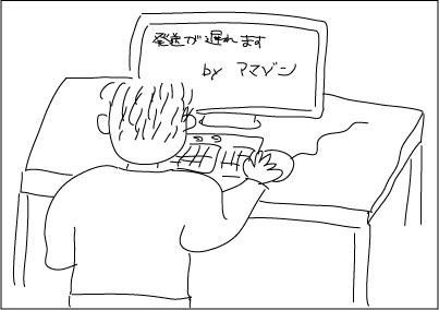 c0006278_2050552.jpg