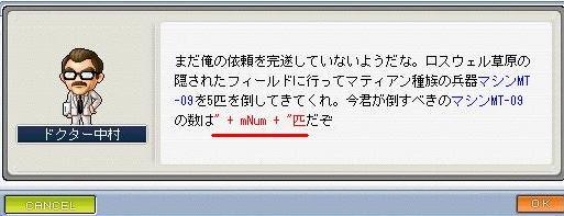 d0060979_220327.jpg