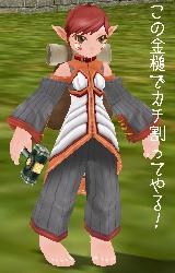 b0046686_18274413.jpg