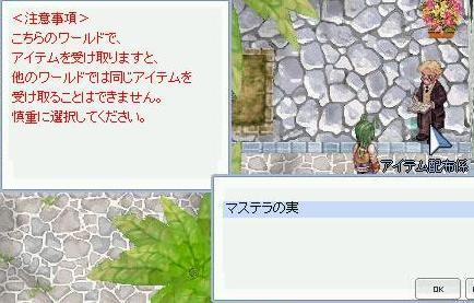 b0032787_5302355.jpg