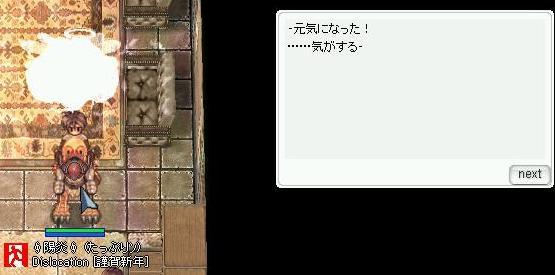 f0034191_1235329.jpg