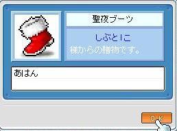 c0025794_2223539.jpg