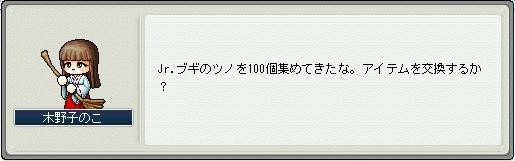 f0029998_18334380.jpg
