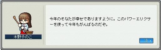 f0029998_1834975.jpg