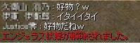 f0032808_0495463.jpg