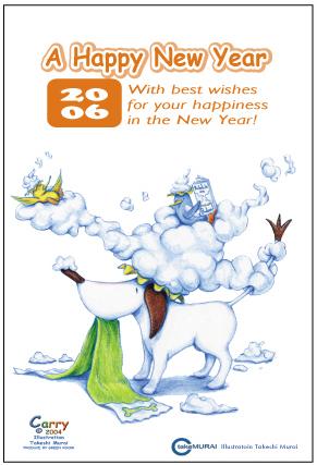 キャリー通信:新年ご挨拶。_a0039720_9432184.jpg