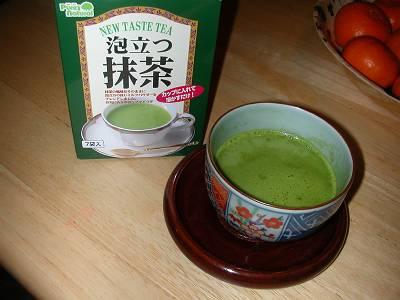 茶寮 Kikusui_d0065324_2034352.jpg