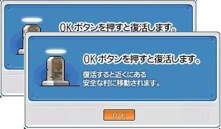 f0026641_1931323.jpg
