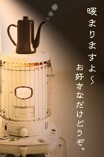 f0030346_2045996.jpg