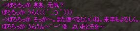 a0030061_17304358.jpg