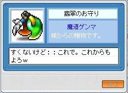 d0067669_151881.jpg